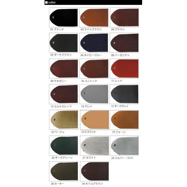 サフィール Saphir 皮 カバン 定番 茶レザー 用品 皮製品 補色 通販|backyard|02