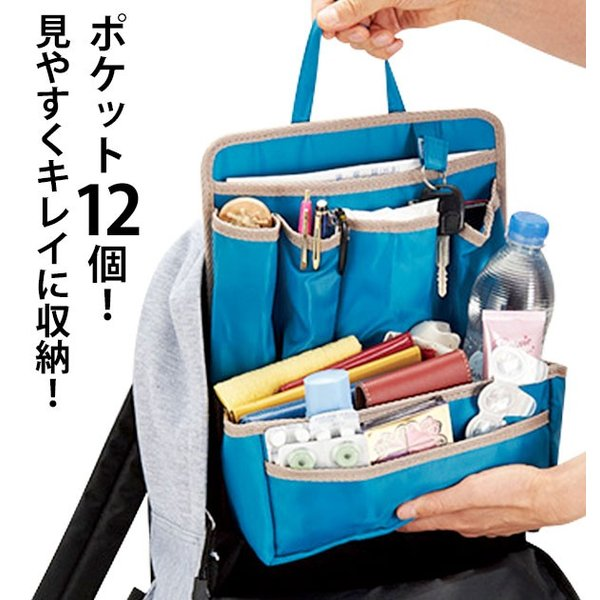 バッグインバッグ おしゃれ 大きめ リュックインバック リュック リュックサック インナーバッグ ポケット 多機能 大容量 収納 書類 小物