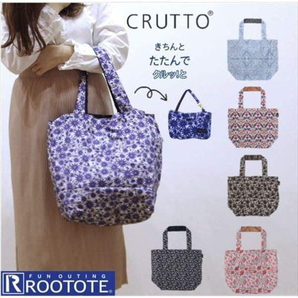 885a088cef1d Rootote ルートート トートバッグ 通販 トートバッグ CRUTTO クルット 軽い エコバッグ コンパクト 折り畳み 折りたたみ トート