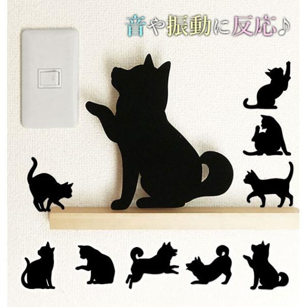 ウォールライト 人感センサー おしゃれ ザッツライト LEDライト CAT WALL LIGHT キャットウォールライト 足元灯 フットライト ネコ 猫 キャット 柴犬 間接照明