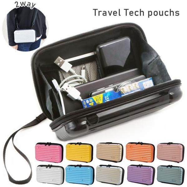 ポーチ おしゃれ 通販 スーツケース型 トラベルテックポーチ ショルダーバッグ 収納ポーチ 旅行 おでかけ かわいい ハードケース ミニスーツケース