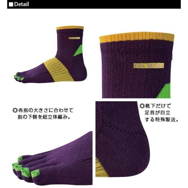 49fabb24b46e3 ... アールエルソックス R×L 通販 正規品 おすすめ レディース 定番 メンズ 靴下 立体 五 ...