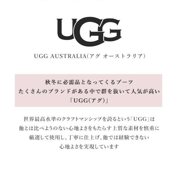 UGG アグ ダコタ 5612 定番 スリッポン ムートン DAKOTA 正規品|backyard|03