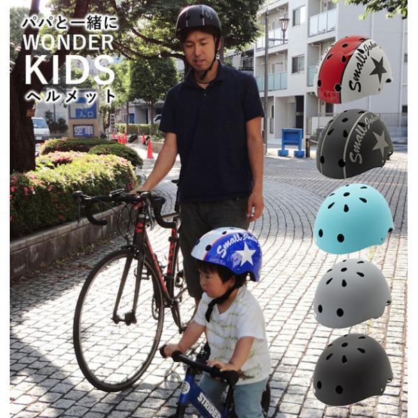 ヘルメットキッズおしゃれ通販自転車バイクSGサイクルヘルメット自転車デビュー孫プレゼント入学祝い大人成人スケートスケボー一輪車