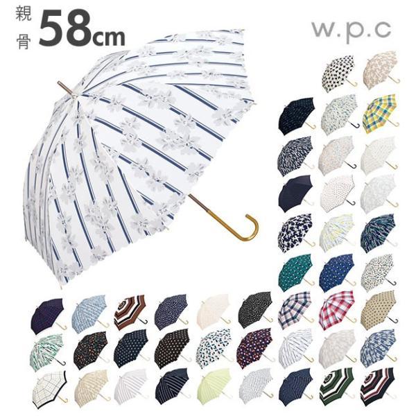 傘 レディース 長傘 おしゃれ 軽量 晴雨兼用 58cm 7本骨 wpc ワールドパーティ 雨傘 かわいい 通販 手開き 手動 晴雨兼用傘 軽い 紫外線対策 UVカット|backyard