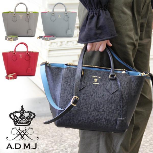 ADMJ エーディーエムジェイ アクセソワ / トートバッグ 2way 本革 シュリンク レディース acs01056|bag-danjo