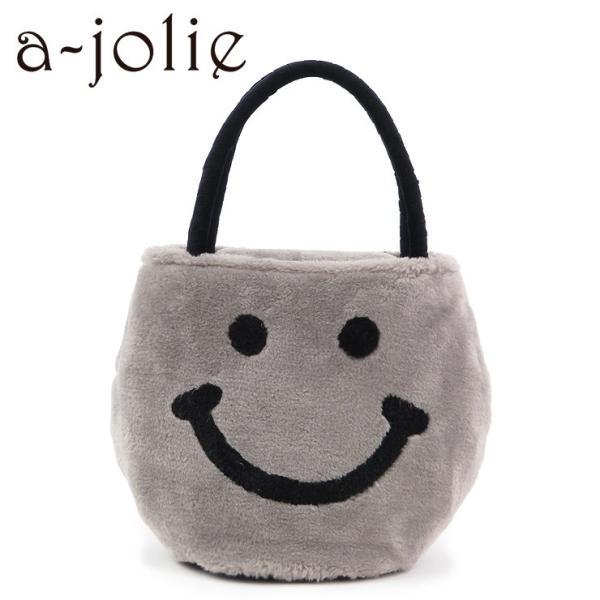 アジョリー バッグ スマイル ファーバッグ a jolie  にこちゃん フェイクムートン aj-059|bag-danjo