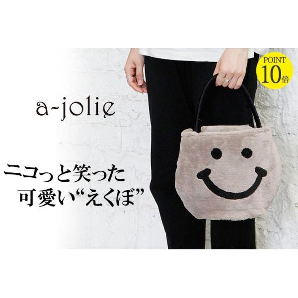 アジョリー バッグ スマイル ファーバッグ a jolie  にこちゃん フェイクムートン aj-059|bag-danjo|02