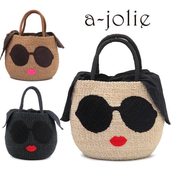 a-jolie アジョリー / かごバッグ サングラス レディース si-1702|bag-danjo