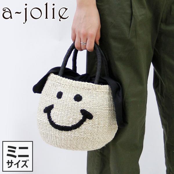 【クーポン付】アジョリー カゴバッグ バッグ かご a jolie ニコちゃん スマイル アバカ レディース si-1911|bag-danjo