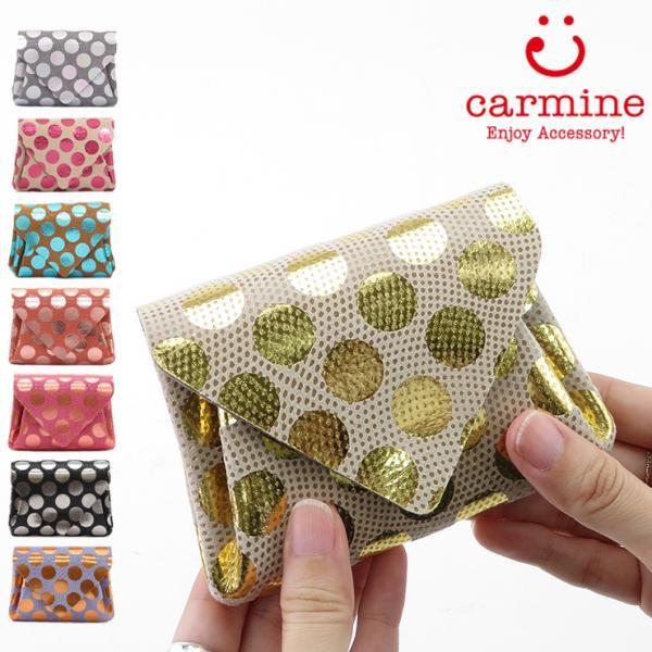 カーマイン carmine / ミニ財布 折り財布 コンパクト ドット メタリック レディース 豚革 dmw|bag-danjo