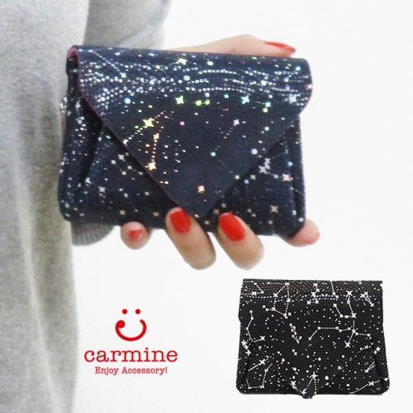 カーマイン carmine 財布 ミニ財布 星座 コンパクト レディース メタリック 個性 スターリー mini wallet starry smw bag-danjo