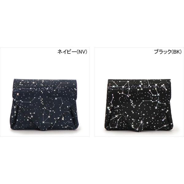 カーマイン carmine 財布 ミニ財布 星座 コンパクト レディース メタリック 個性 スターリー mini wallet starry smw bag-danjo 02