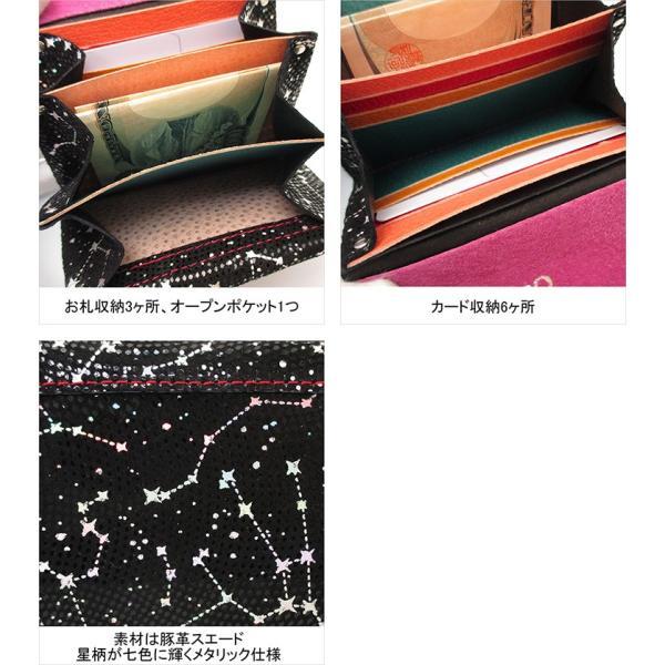 カーマイン carmine 財布 ミニ財布 星座 コンパクト レディース メタリック 個性 スターリー mini wallet starry smw bag-danjo 04