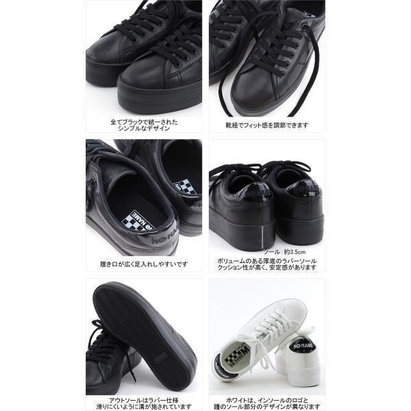 ノーネーム スニーカー NO NAME 厚底 plato プラト BLACK ブラック 黒 レザー ラバーソール レディース 92150|bag-danjo|03