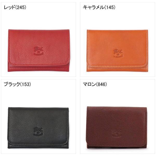 イルビゾンテ IL BISONTE / 名刺入れ カードケース レザー c0470|bag-danjo|02