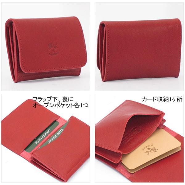 イルビゾンテ IL BISONTE / 名刺入れ カードケース レザー c0470|bag-danjo|03