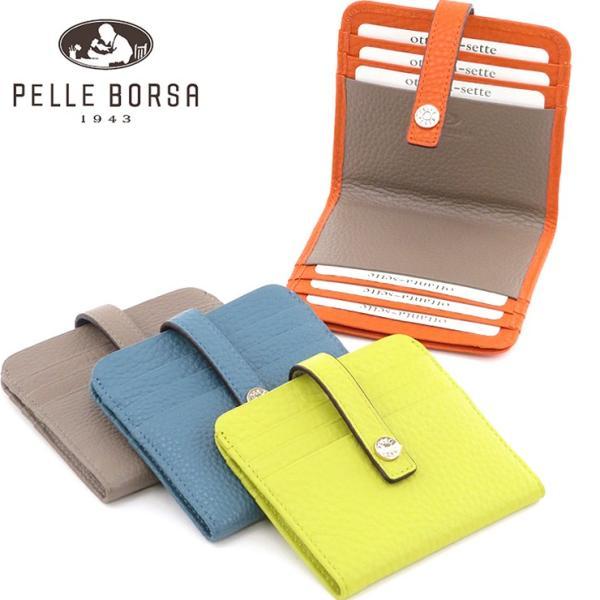 ペレボルサ 財布 PELLE BORSA カードケース コンパクト財布 レディース 二つ折り 本革 マーノグッズ mano goods 4727 bag-danjo