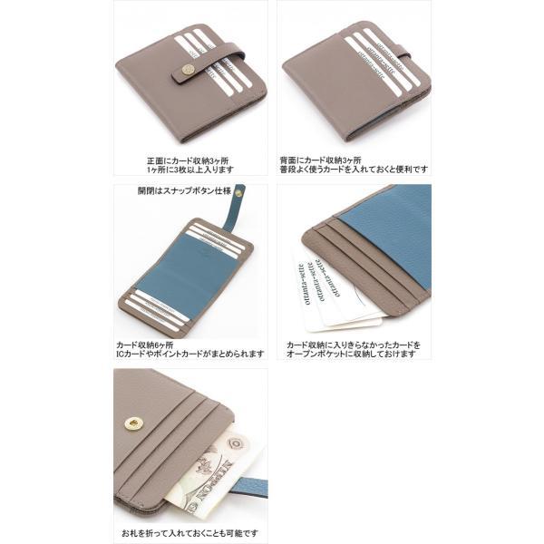 ペレボルサ 財布 PELLE BORSA カードケース コンパクト財布 レディース 二つ折り 本革 マーノグッズ mano goods 4727 bag-danjo 03