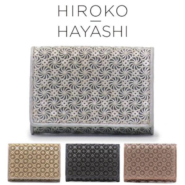 ヒロコ ハヤシ 名刺入れ  hiroko hayashi GIRASOLE ジラソーレ レディース 本革 709-11957 bag-danjo