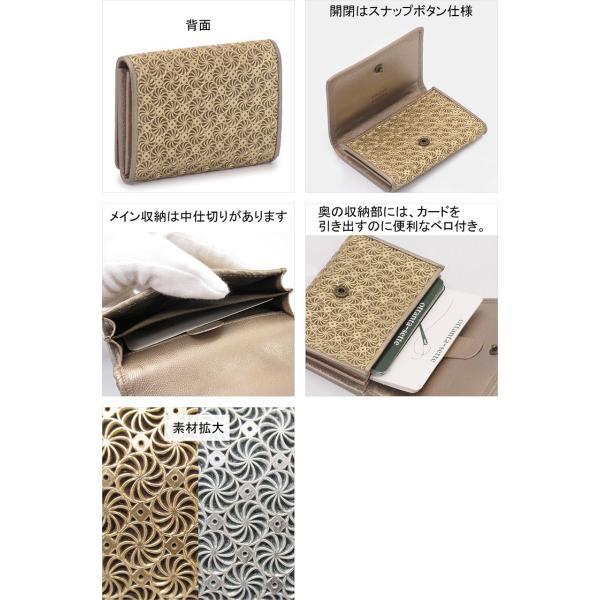 ヒロコ ハヤシ 名刺入れ  hiroko hayashi GIRASOLE ジラソーレ レディース 本革 709-11957 bag-danjo 03