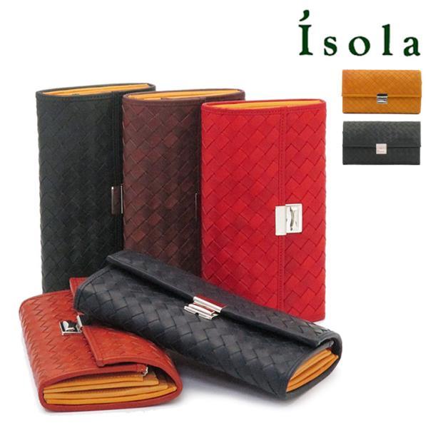 アイソラ 長財布 isola ギャルソン 三段錠 カリオカ メッシュ 5009|bag-danjo