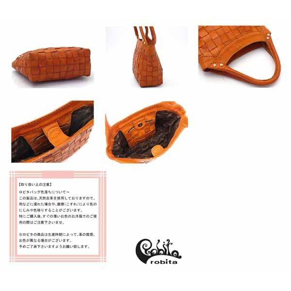 ロビタ robita/メッシュレザー ハンド トートバッグ S an-056s|bag-danjo|02
