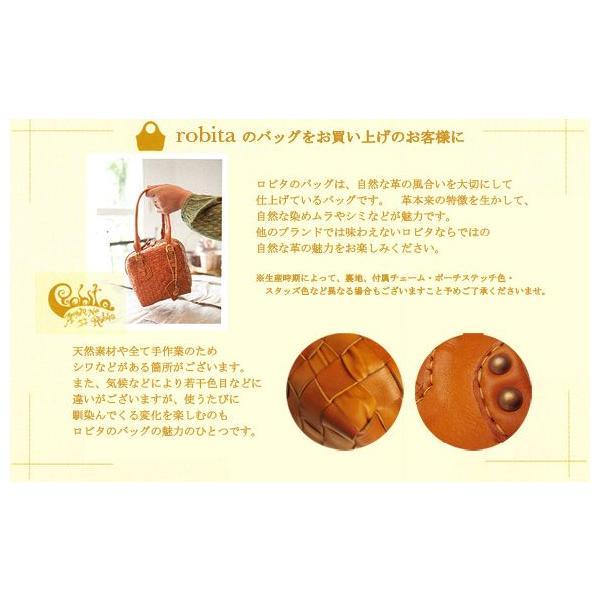 ロビタ robita/メッシュレザー ハンド トートバッグ S an-056s|bag-danjo|06