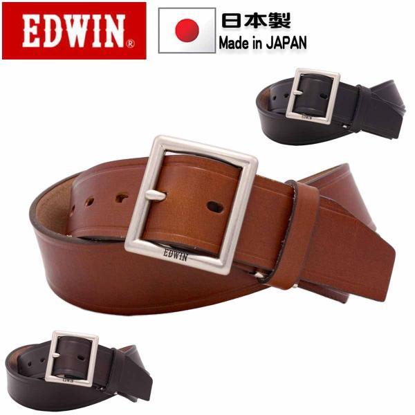ベルト日本製ブランドEDWINエドウィンカジュアルジーンズウエスタン40mmギャリソン牛革レザーベルトメンズレディース無地シンプ
