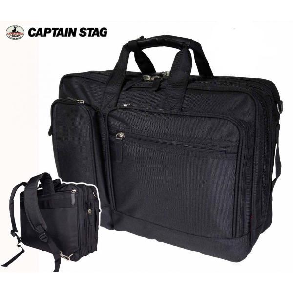 ビジネスバッグ Captain Stag キャプテンスタッグ No:1222 横型 3Way ノートPC 対応 出張対応 B4 ファイル 収納可能 通勤 通学 就活