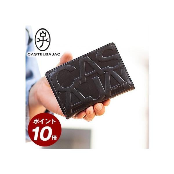 カステルバジャック折財布二つ折り財布セミ長財布レノ牛革メンズバジャックカステルバジャック36615WS