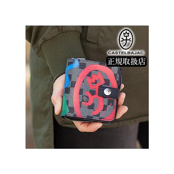 カステルバジャック折財布二つ折り財布クラー2019 牛革メンズレディースバジャック6662166631( )IK