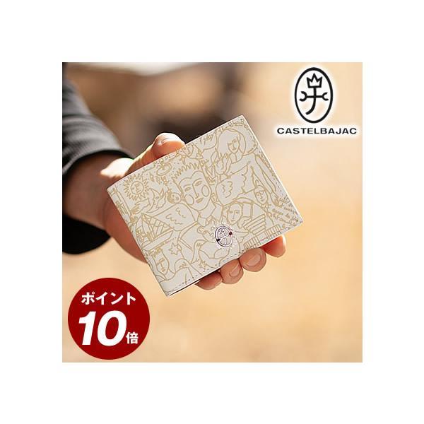 カステルバジャックCASTELBAJACメンズレディース二つ折り財布折財布財布ガルニエGarnier馬革牛革バジャック76613