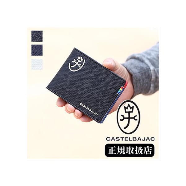 カステルバジャック財布メンズ折財布牛革ウォレットレインボーバジャックあすつく対応カステルバジャック79613QA
