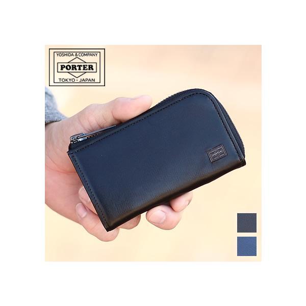 ポーター 吉田カバン porter キーケース 鍵 小物 牛革 2017 新作 キーホルダー プリュム ポーター PLUME メンズ 179-03876 WS