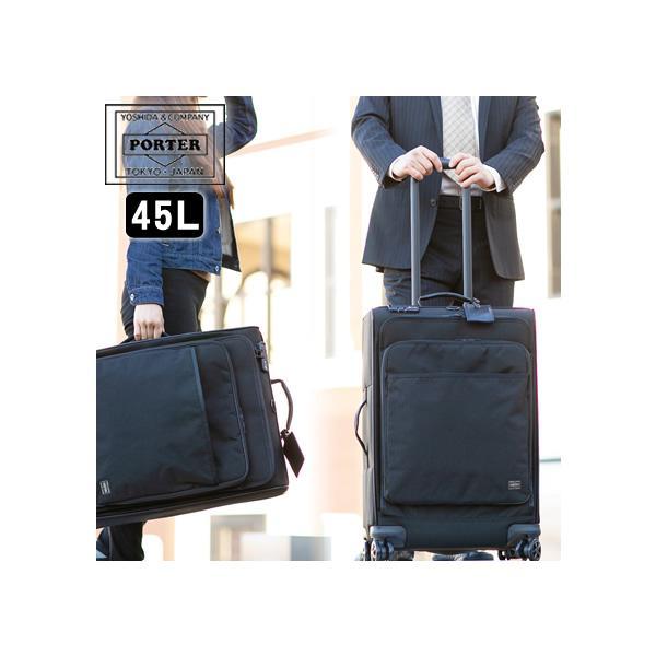 ポーター 吉田カバン porter ハイブリッド スーツケース トロリーバッグ L 45L  キャリーバッグ HYBRID ポーター 737-17815 WS