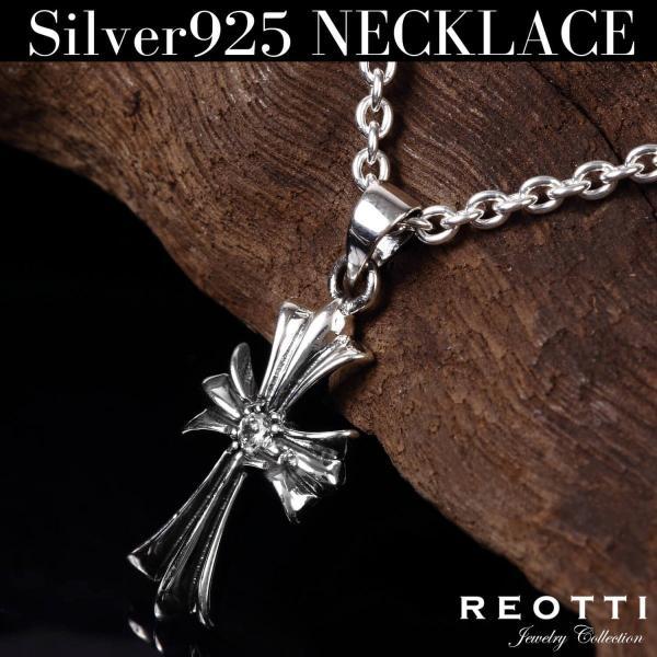 シルバーネックレス シルバー925 メンズ クロス 十字架  925 シルバーチェーン付|bag-mart|02