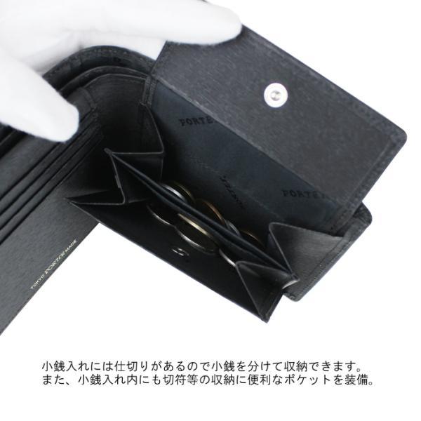 限定アイテムプレゼント 吉田カバン PORTER ポーター 財布 CURRENT カレント 二つ折り財布 レザー 本革 052-02203 bag-net 07