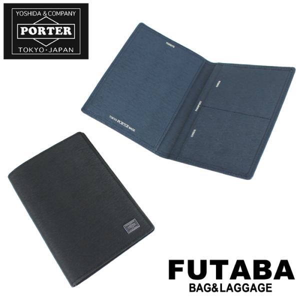 PORTER カレント パスポートケース 052-02213