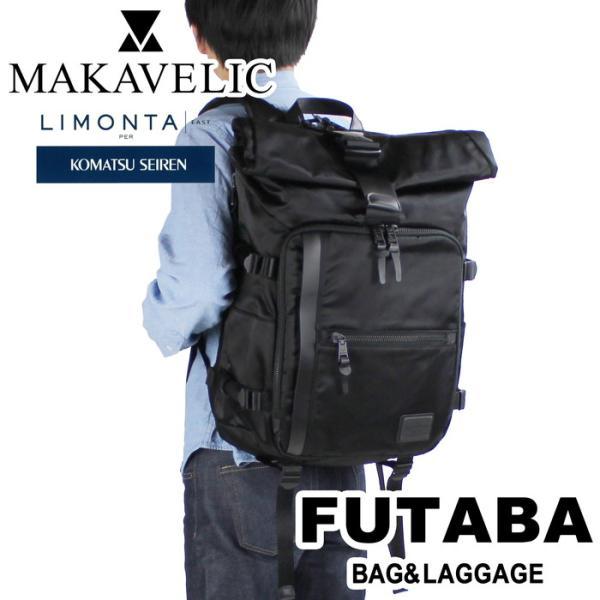 ブランド公式アイテム&ノベルティ付き MAKAVELIC マキャベリック 生産限定モデル EXCLUSIVE ROLLTOP BACKPACK バックパック 3108-10105|bag-net