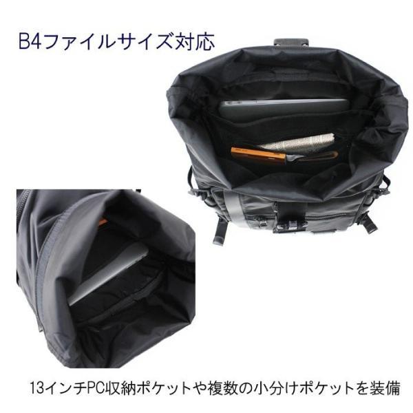 ブランド公式アイテム&ノベルティ付き MAKAVELIC マキャベリック 生産限定モデル EXCLUSIVE ROLLTOP BACKPACK バックパック 3108-10105|bag-net|03
