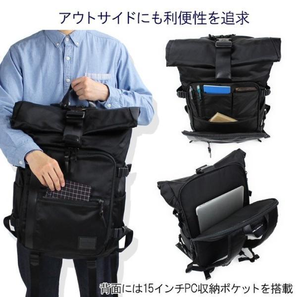 ブランド公式アイテム&ノベルティ付き MAKAVELIC マキャベリック 生産限定モデル EXCLUSIVE ROLLTOP BACKPACK バックパック 3108-10105|bag-net|04