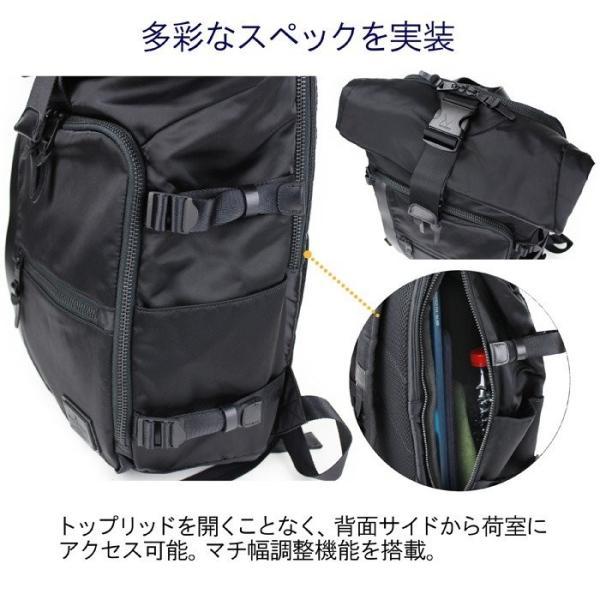 ブランド公式アイテム&ノベルティ付き MAKAVELIC マキャベリック 生産限定モデル EXCLUSIVE ROLLTOP BACKPACK バックパック 3108-10105|bag-net|05