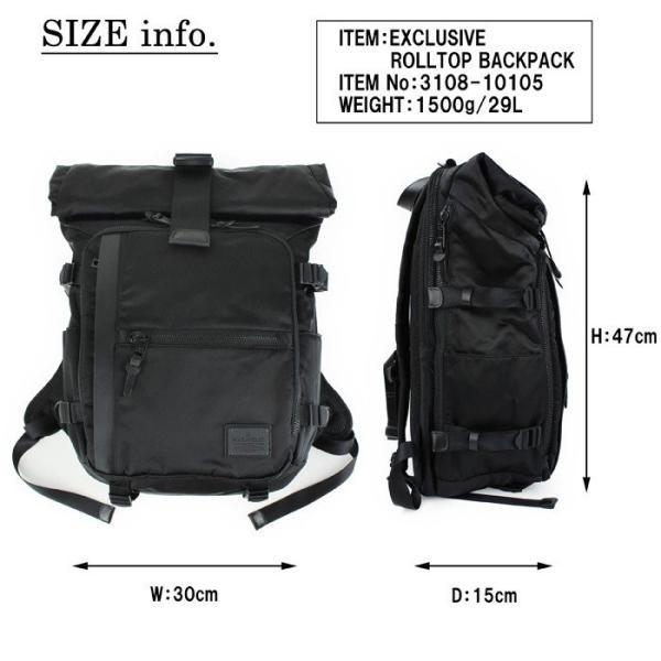 ブランド公式アイテム&ノベルティ付き MAKAVELIC マキャベリック 生産限定モデル EXCLUSIVE ROLLTOP BACKPACK バックパック 3108-10105|bag-net|09