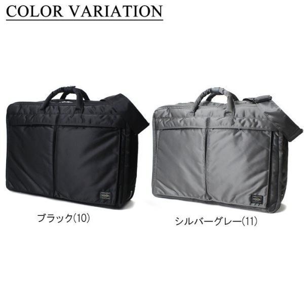吉田カバン ポーター タンカー 622-06672 吉田カバン PORTER TANKER 3ウェイバッグ|bag-net|02