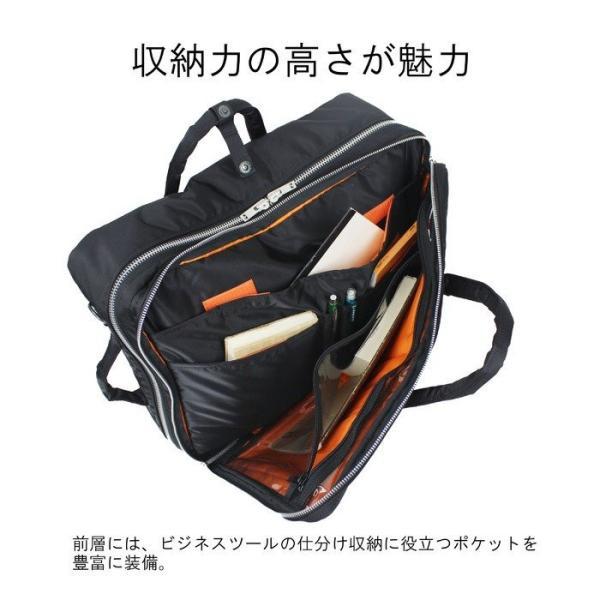 吉田カバン ポーター タンカー 622-06672 吉田カバン PORTER TANKER 3ウェイバッグ|bag-net|05