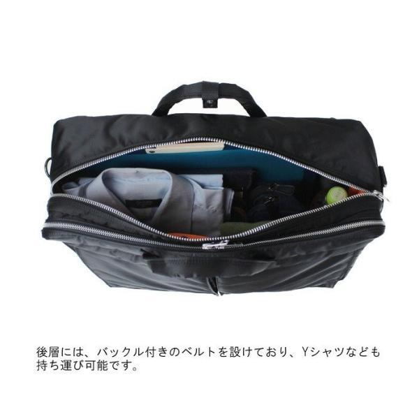 吉田カバン ポーター タンカー 622-06672 吉田カバン PORTER TANKER 3ウェイバッグ|bag-net|06