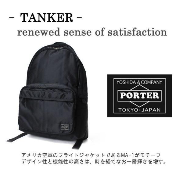 吉田カバン ポーター リュック タンカー 622-09387 吉田カバン PORTER TANKER リュックサック|bag-net|03
