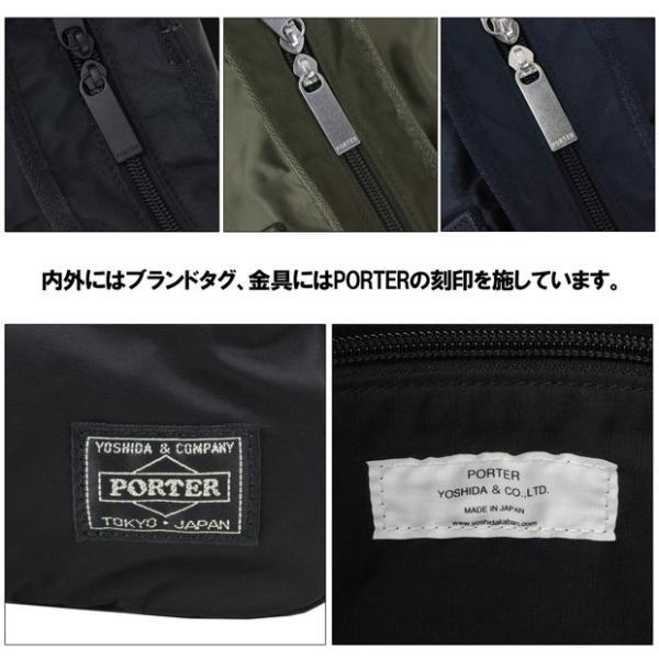 選べるノベルティ付き 吉田カバン ポーター フレーム デイパック リュック PORTER FRAME DAY PACK 690-17851