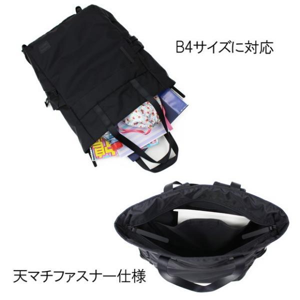選べるノベルティ付き 吉田カバン ポーターガール ケープ トートバッグ PORTER GIRL CAPE 2WAY TOTE BAG リュックサック 883-05443 レディース